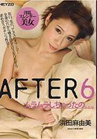 After 6 Mayumi Hamada