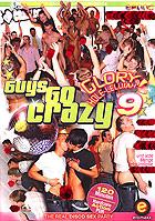 Guys Go Crazy 9  Glory Hole Lelujah