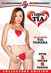 I Love Tia (Tia Tanaka)