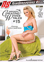 Cheating Wive Tales 15
