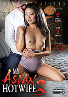 My Asian Hotwife 3)