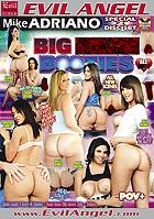 Big Anal Booties  Special 2 Disc Set