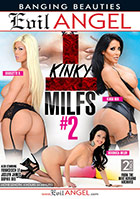 Kinky Anal MILFs 2  2 Disc Set